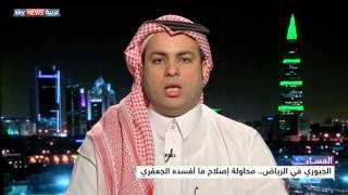الجبوري في الرياض.. محاولة إصلاح ما أفسده الجعفري