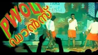 Funny Col Fest Dance Shaji Pappan