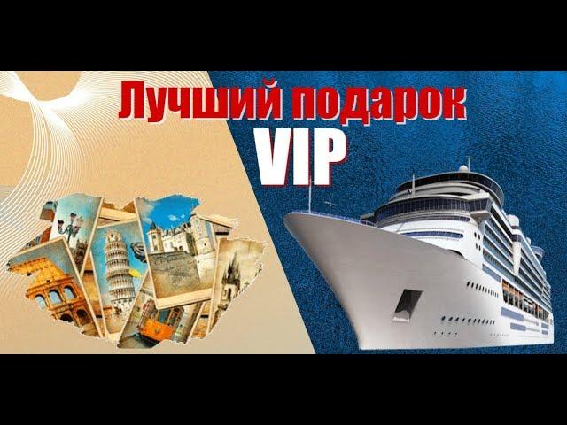 Круизные компании мира   Cruise companies of the world