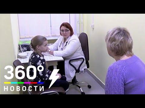 Дубненская детская поликлиника стала участником областного проекта