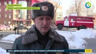 В страшном пожаре под Иркутском заживо сгорели мать и двое детей   МИР24