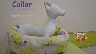Collar Манеж для собак и кошек 45х34х17