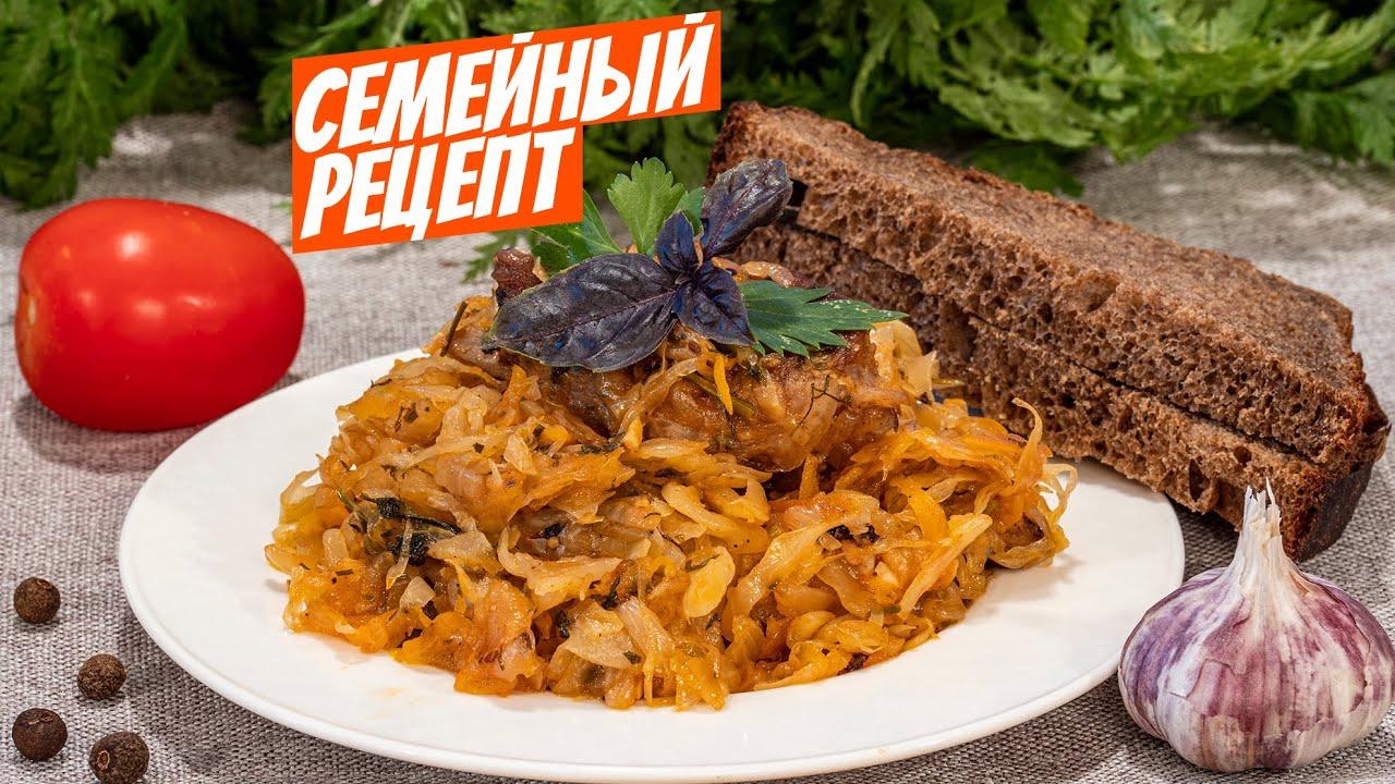 Бигус из квашеной капусты простой рецепт с мясом на ужин и обед!