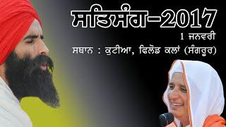 Kanwar Grewal Kutia Satsang Live| Latest Video FULL HD