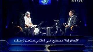 من سيربح المليون الجزء6 -16/2/2010
