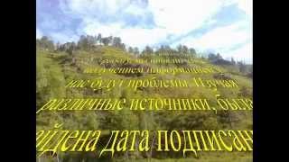 Шилка Екатерининский тракт