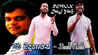 Muwa Madahase Neele Neele MashUP REMIX DeeJ YosH