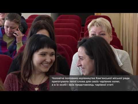 Телеканал АНТЕНА: Міський голова Кам'янки отримав відзнаку Верховної Ради