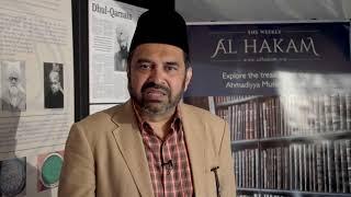 Al Hakam Exhibition at Jalsa UK 2019