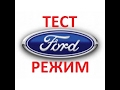 Ford Focus III  1.6 -123 ?. ?. ???? - Trend Sport - ??? ???????? ???? ?????
