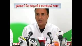 Congress Pravakta Ne