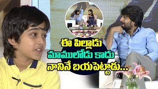 Jersey Movie Child Artist Ronit Funny Punches On Nani | Nani Jersey Interview | Friday Poster
