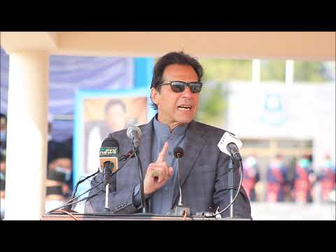 Prime Minister Imran Khan Speech at the passing out parade at Police Lines Headquarters in Islamabad