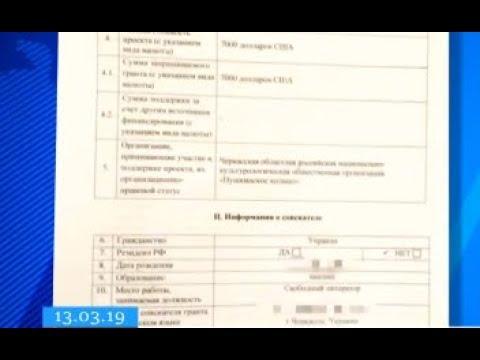 ТРК ВіККА: Антирелігійний «партизан»: росіянин у Черкасах розповсюджував антиукраїнські матеріали