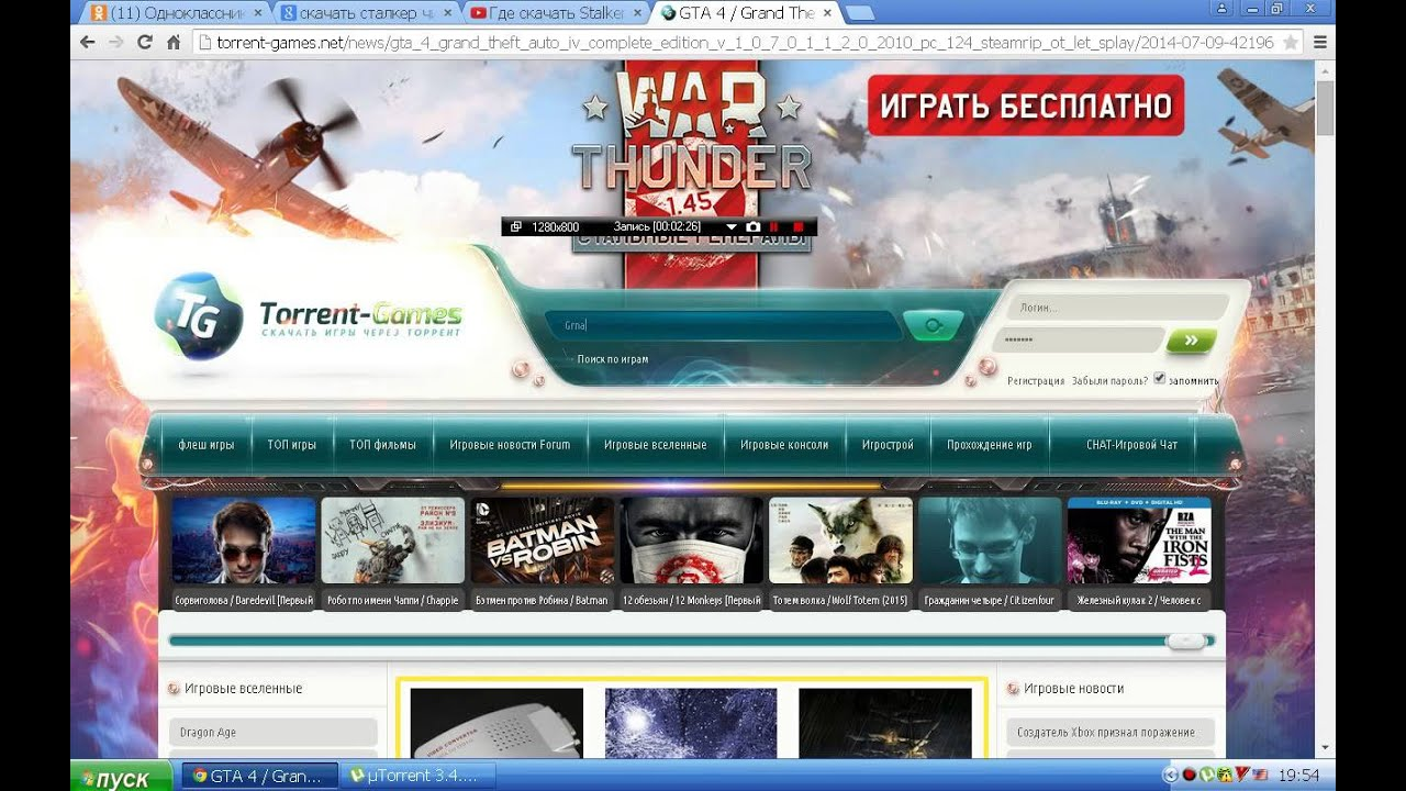 сайт games net