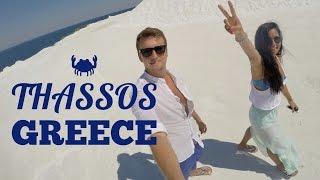 Thassos in Summer! Thassos Greece | White Beaches, Greek Taverns, Blue Sea | Vlog - keyifliyim