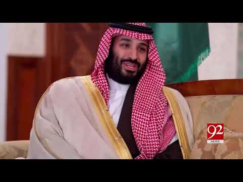 Preparations completed for Historical Welcome, Protocol For Saudi Wali Ahad | 13 February 2019