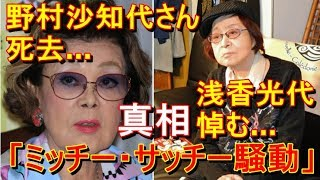 チャンネル登録はコチラ⇒ https://goo.gl/vCY8Cs 話題・時事ネタ・衝撃 ...
