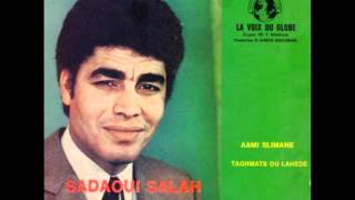 Download Sadaoui Salah - Ay ul ay ul kfan lefhul MP3 song and Music Video