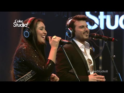 Ali Haider & Sara Raza, Jiya Karay, Coke Studio, Season 8, Episode 6