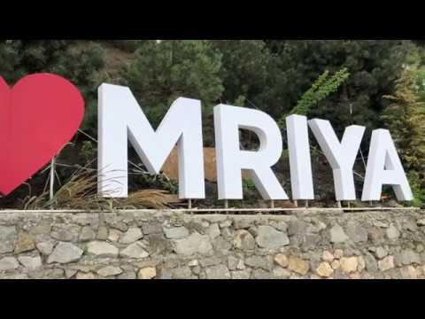 ЕДЕМ В КРЫМ 2018 май  ч9 отель Мрия