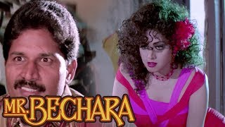 Sridevi's tries to woo her customers - Scene 5 | Anil Kapoor | Mr.Bechara