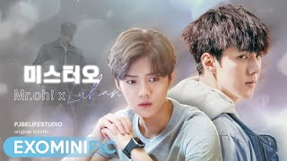[EXO-minific] 미스터오 Mr.oh! X Luhan : ep.5 END l #pjbelifestudio