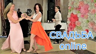 БИТВА ЗА БУКЕТ Свадьба ONLINE | блог ведущего(, 2016-08-26T14:40:42.000Z)