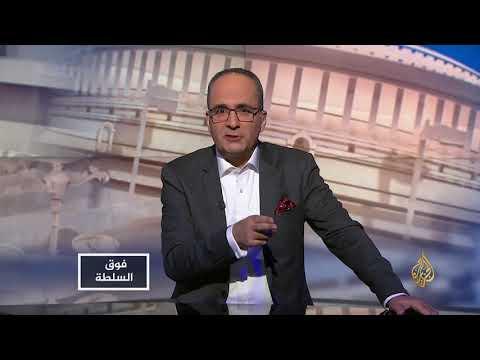 فوق السلطة- إيناس الدغيدي فخورة بالشيطان  - نشر قبل 2 ساعة