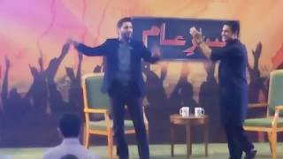 intro shahid afridi s interview with iqrar ul hassan s sar e aam in nust