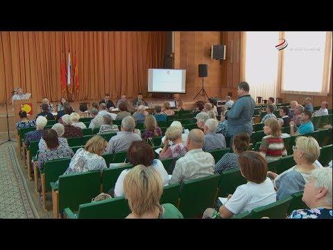 В администрации Серпухова прошло совещание для представителей СНТ и ДНП