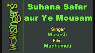 Suhana Safar aur Ye Mousam - Hindi Karaoke - Wow Singers