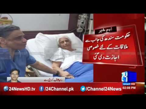 Dr. Asim Hussain visits ailing mother in Ziauddin Hospital