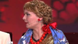 Comedy Woman - Интеллигенция