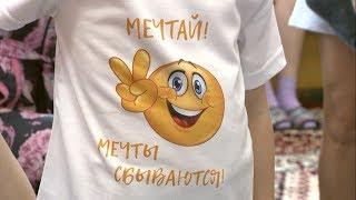 «Эстафета добрых дел» в Белгороде