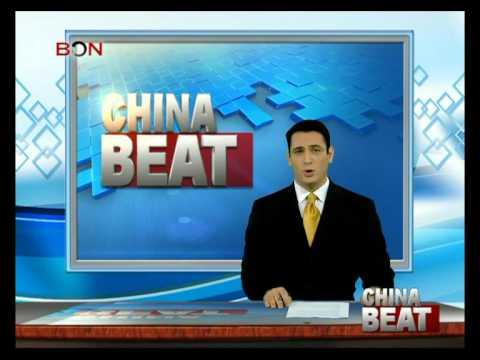 Chinese billionaires get even richer- China Beat - Sep 24 ,2014 - BONTV China