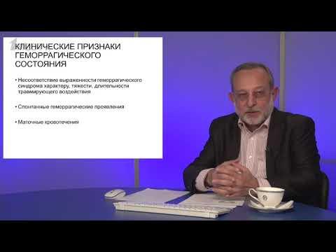 """Тема лекции:""""Дифференциальная диагностика геморрагических заболеваний у детей"""""""