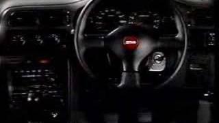 Nissan Sunny GTi-R Spec