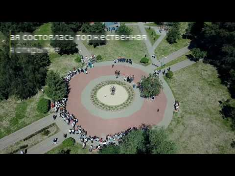 Парк мира Брест с высоты