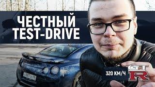NISSAN GT-R (750л.с.) - НОВАЯ МАШИНА БУЛКИНА! САМЫЙ ЧЕСТНЫЙ ТЕСТ-ДРАЙВ! 320КМ/Ч!!!