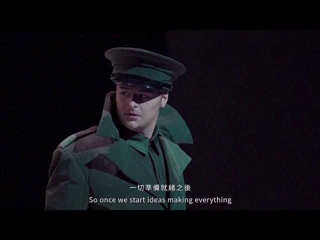 解密系列—布瑞頓《戰爭安魂曲》