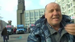 Тотальное путешествие Владивосток - Таллин. 7 часть.