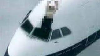 【衝撃】 航空機からの遭難信号その7 ブリティッシュ・エアウェイズ5390便不時着事故