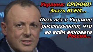 Знать всем! Россия главный ИНВЕСТОР в Украину! СМОТРЕТЬ ВСЕМ!