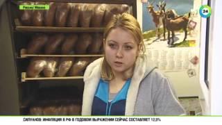 ПОСЛЕДНИЕ НОВОСТИ: Как на дрожжах растут цены на продукты в России! СЕГОДНЯ