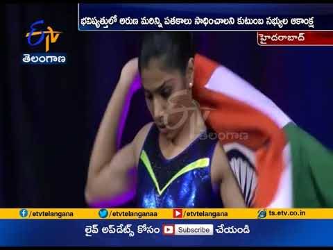 Gymnast Aruna Reddy  Family Very Happy | and Celebrated for Her Win
