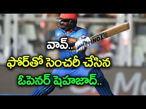 Asia Cup 2018 : Mohammad Shahzad Slams Century Against India | Oneindia Telugu