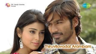 Thiruvilaiyaadal Aarambam | Kannukkul Yetho song
