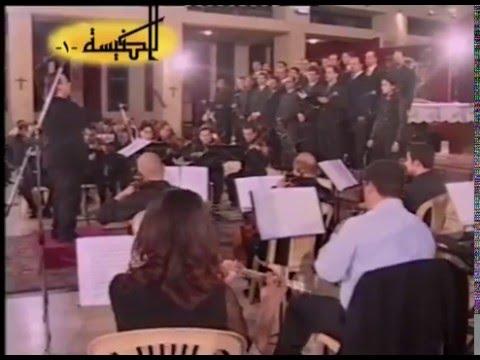 Edguard Aoun /  kiria layson - كرياليسون / Jessy Isso Abou Jaoude