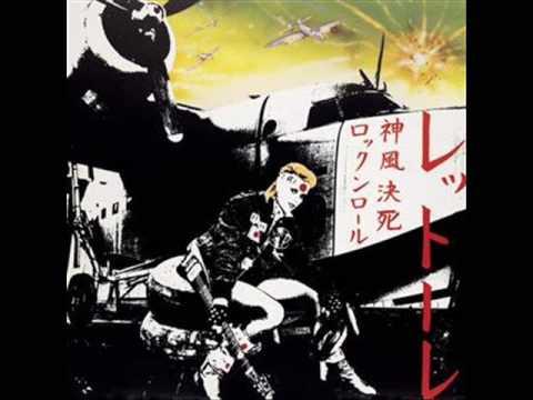 Rettore - Sayonara (1982)